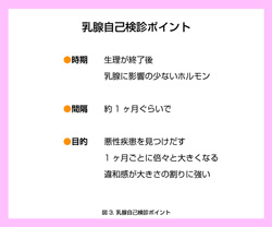 20131015_第二回乳がん3
